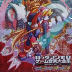 ROCKMANZERO The Complete Works of GAME MUSIC CD4