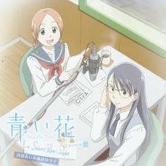 Aoi Hana - Sweet Blue Radio - Radio CD