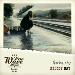 New Wave Studio Rookie  - Melody Day