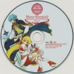 GUST 20th ANNIVERSARY CD BOX CD19 No.2