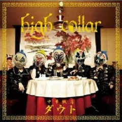 high collar CD1