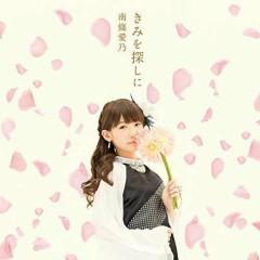 Kimi wo Sagashini - Nanjou Yoshino