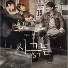 Signal OST (CD1)