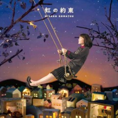 虹の約束 (Niji No Yakusoku)  - Mikako Komatsu