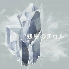 Zankyo no Terror Original Soundtrack 2 -crystalized- - Yoko Kanno