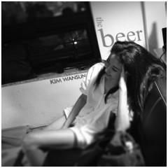 The Beer - Kim Wan Sun