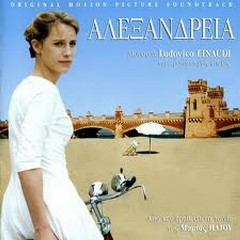 Alexandria CD2
