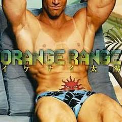 Ikenai Taiyo - Orange Range