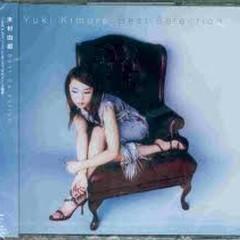 Best Selection - Yuki Kimura