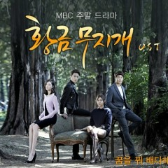 Golden Rainbow OST Part.2 - Bae Da Hae