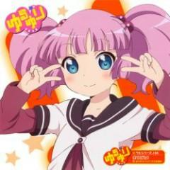Yuru Yuri no Uta Series♪04 - Marugoto! - Rumi Okubo