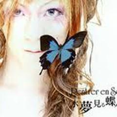Mizu Yumemiru Chouchou