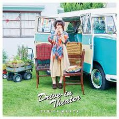 Drive-in Theater EP - Maaya Uchida