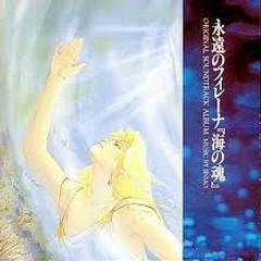 Filerna, Forever 'Spirit of the Sea' Original Soundtrack Album CD1