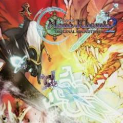 Mana-Khemia 2 Original Soundtrack CD1 No.2