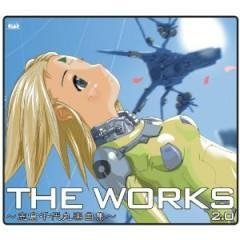 THE WORKS -Chiyomaru Shikura Music Collection- 2.0