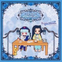 Rozen Maiden Web Radio Bara no Kaori no Garden Party Bangai Hen Suigintou no Koyoi mo Annyu~i Vol.2