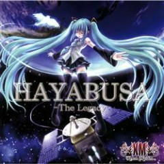 HAYABUSA -The Legacy- - XM