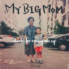 My Big Mom (Single)