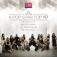Kpop Star Season 6 Top10 Part.1