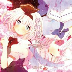 Muri Ouka - perfeitas flores de cereja / unplugged - UI-70