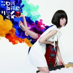 こわれた箱にりなっくす (Kowareta Hako ni Rinakkusu) - Mariko Goto