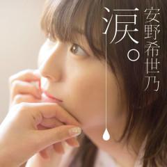 Namida. - Kiyono Yasuno