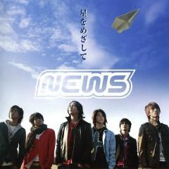 星をめざして (Hoshi wo Mezashite) - NewS