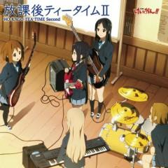 Houkago Teatime II (CD2 - Cassette Mix) - Houkago Teatime