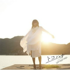 Tokohana - Yanagi Nagi
