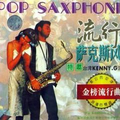 Pop Saxophone