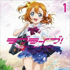 Love Live! - Original Song CD1 - μ's