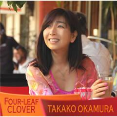 四つ葉のクローバー (Yotsuba no Clover)