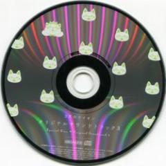 3-gatsu no Lion OST 3