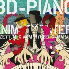 3D-piano ANIME THEATER - Marasy
