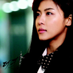 The King 2Hearts OST Part.1