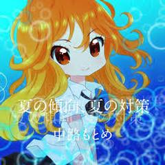 Natsu no Keikou, Natsu no Taisaku - en;Dolphin Records