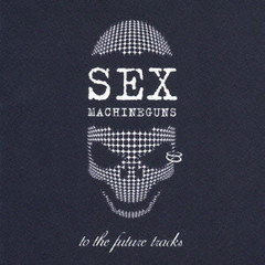 To the Future Tracks ~Gathering For Unreleased Songs~ - Sex Machineguns