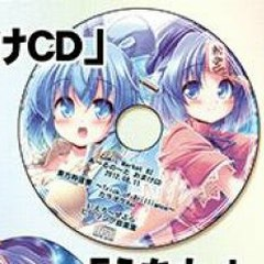 Comic market 82 R-note Omake CD
