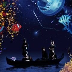夢見る宇宙 (Yume Miru Uchuu)