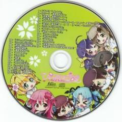 Hitotsu Tobashi Renai Shokai Tokuten BGM CD2