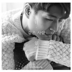None Like You (Single) - Son Ho Young