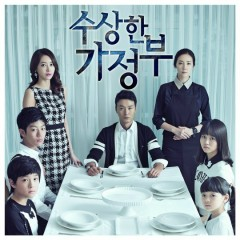 Suspicious Housekeeper OST Part.1