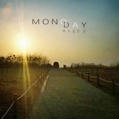What I Want To Say (Single) - MONODAY