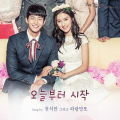 Our Gab Soon OST Part.12 - Seokman Cheon, Blue Mangtto