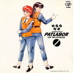 The Mobile Police PATLABOR On Television Original Soundtrack CD2