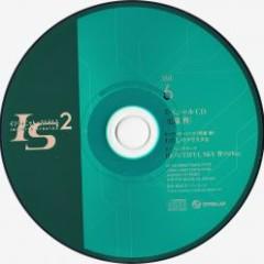 Infinite Stratos 2 Vol.6 Special CD (Kanzashi)