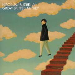 HIROBUMI SUZUKI & GREAT SKIFFLE AUTREY (CD1)