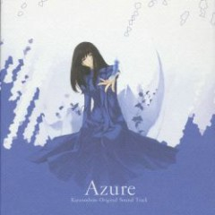 Karanoshojo Original Sound Track - Azure CD1