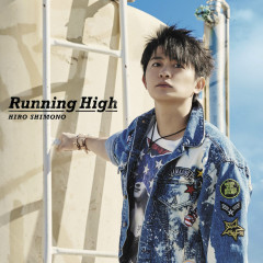 Running High - Shimono Hiro